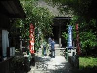2017-08-26重箱石143