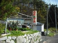2017-11-01カラ&ミケ04