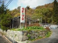 2017-11-05しろぷーうさぎ03