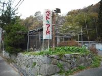 2017-11-10重箱石03