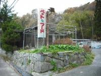 2017-11-12重箱石03