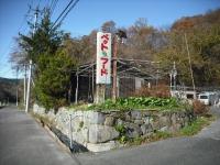 2017-11-16重箱石03