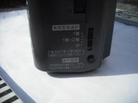 Panasonic RF-U99重箱石05