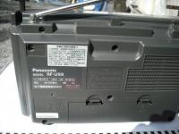 Panasonic RF-U99重箱石07