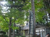 2017-10-28重箱石079