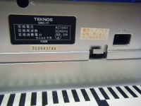 TEKNOS SRC-17重箱石15