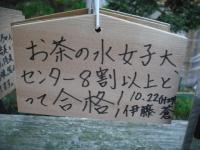 2017-10-28重箱石153