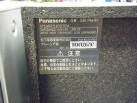 Panasonic SA-PM35MD重箱石26