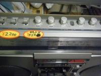 AIWA CS-75X重箱石08