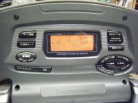 PanasonicコブラトップRX-ED75重箱石05