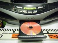 PanasonicコブラトップRX-ED75重箱石08
