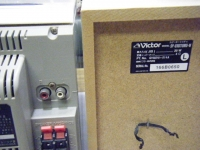 Victor CA-UXBI70MD-W重箱石20