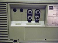TOSHIBA BOM BEAT RT-S85T重箱石20
