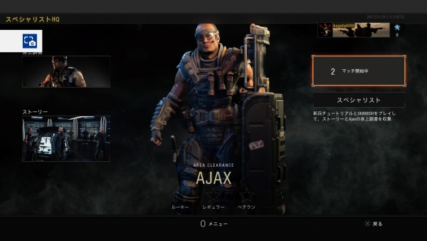 Call of Duty®_ Black Ops 4_20181031013201