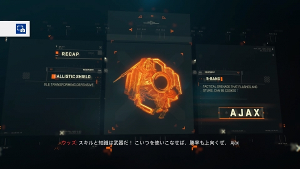 Call of Duty®_ Black Ops 4_20181031013400