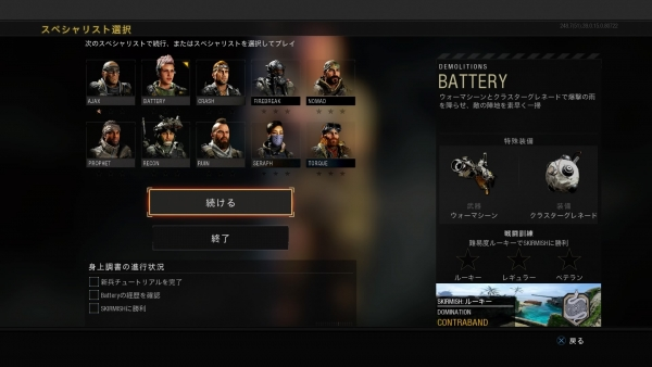 Call of Duty®_ Black Ops 4_20181031015703
