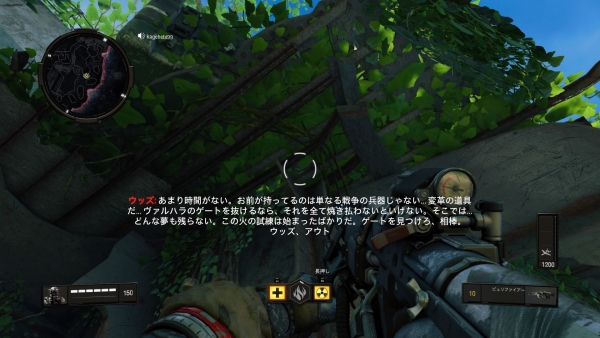Call of Duty®_ Black Ops 4_20181105013558