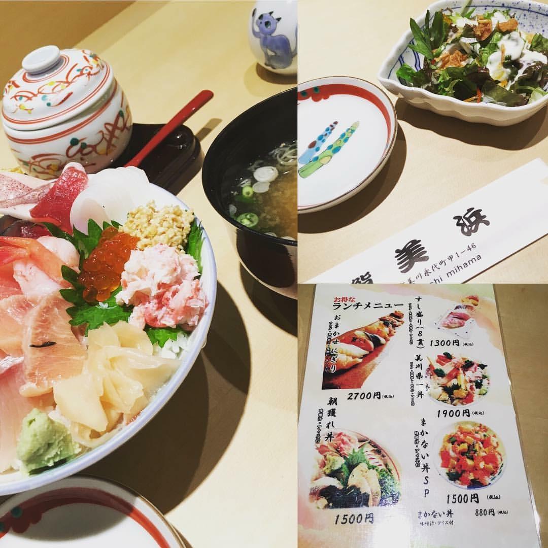 金沢でなくても美味しいお魚食べられるよ