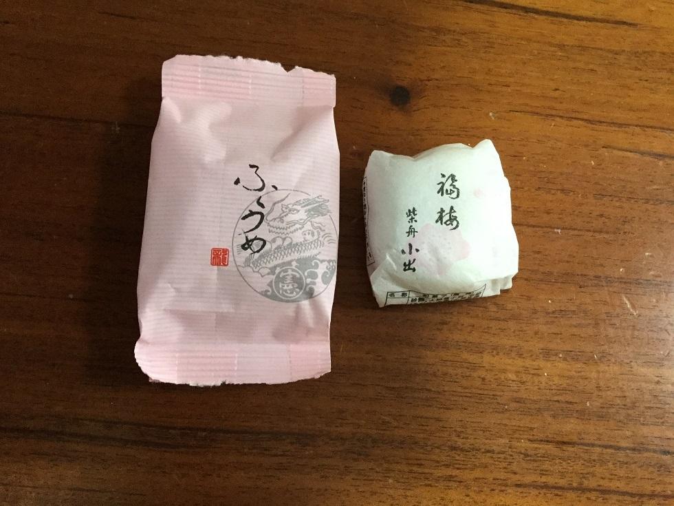 正月に当たり前のように食べていた福梅。ご当地和菓子だなんて知らなかった…