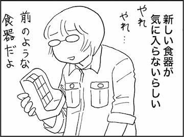 kfc01384-5