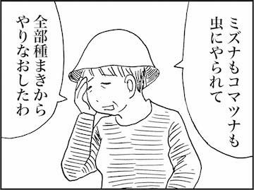 kfc01385-5