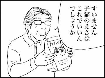 kfc01409-2