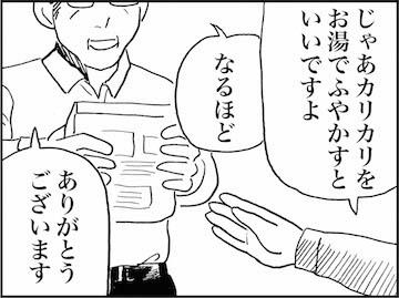 kfc01409-6