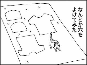kfc01414-4.jpg