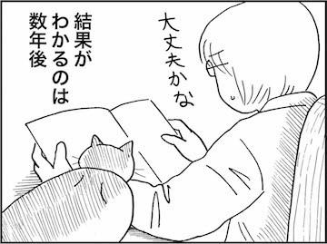 kfc01420-8