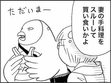 kfc01433-3
