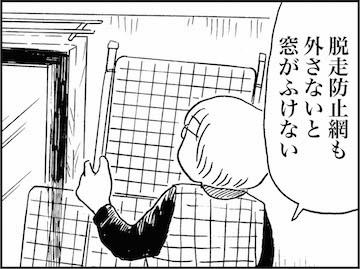 kfc01434-5