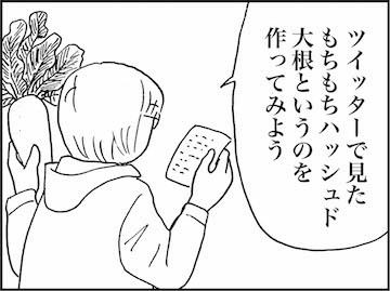 kfc01437-4
