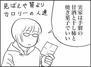 kfc01438-3