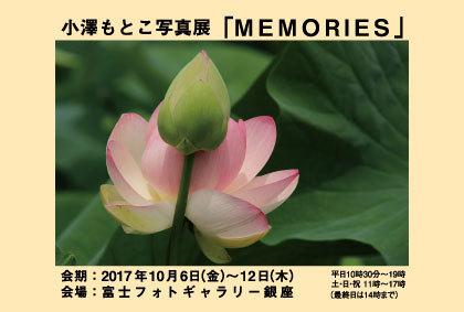 DM1_201710112058350b1.jpg