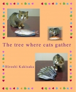 The tree where cats gather_表紙画像1