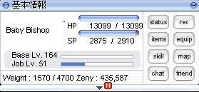 RO117_20180120190540cfb.jpg