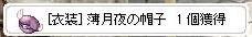 RO6_2018020819350807c.jpg