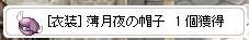 RO7_201802081935106f5.jpg