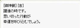 RO96_20180102191345d5a.jpg