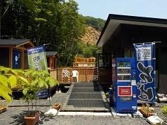 栗駒駒の湯外観