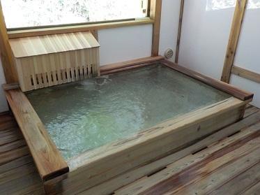 栗駒駒の湯
