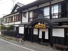 小野川亀屋外観
