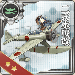 weapon165-ni.png