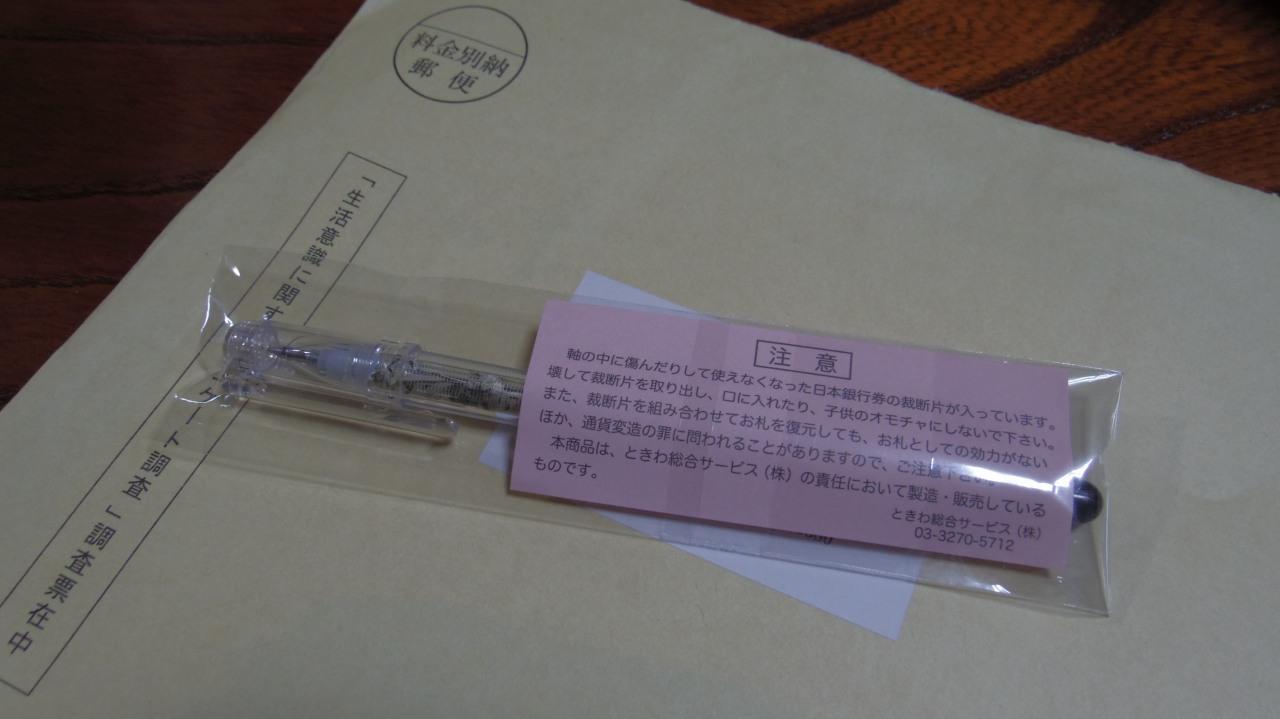 日銀 (1)-s