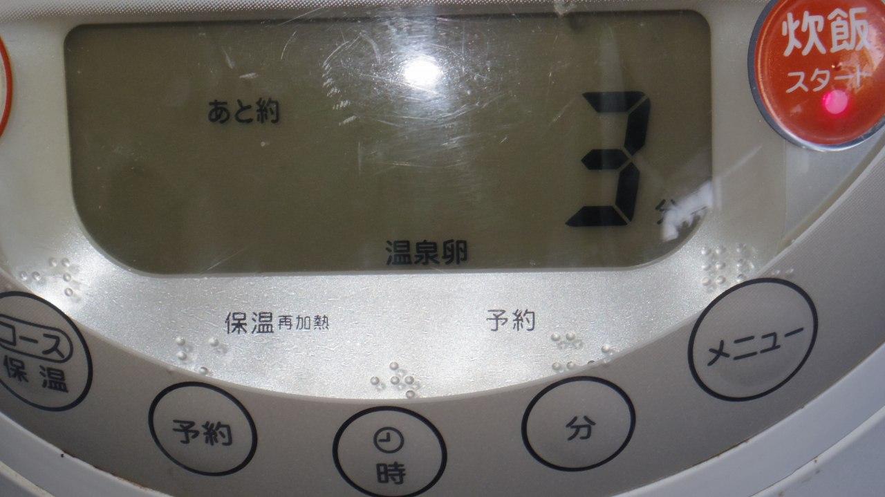 IMGP8013-s.jpg