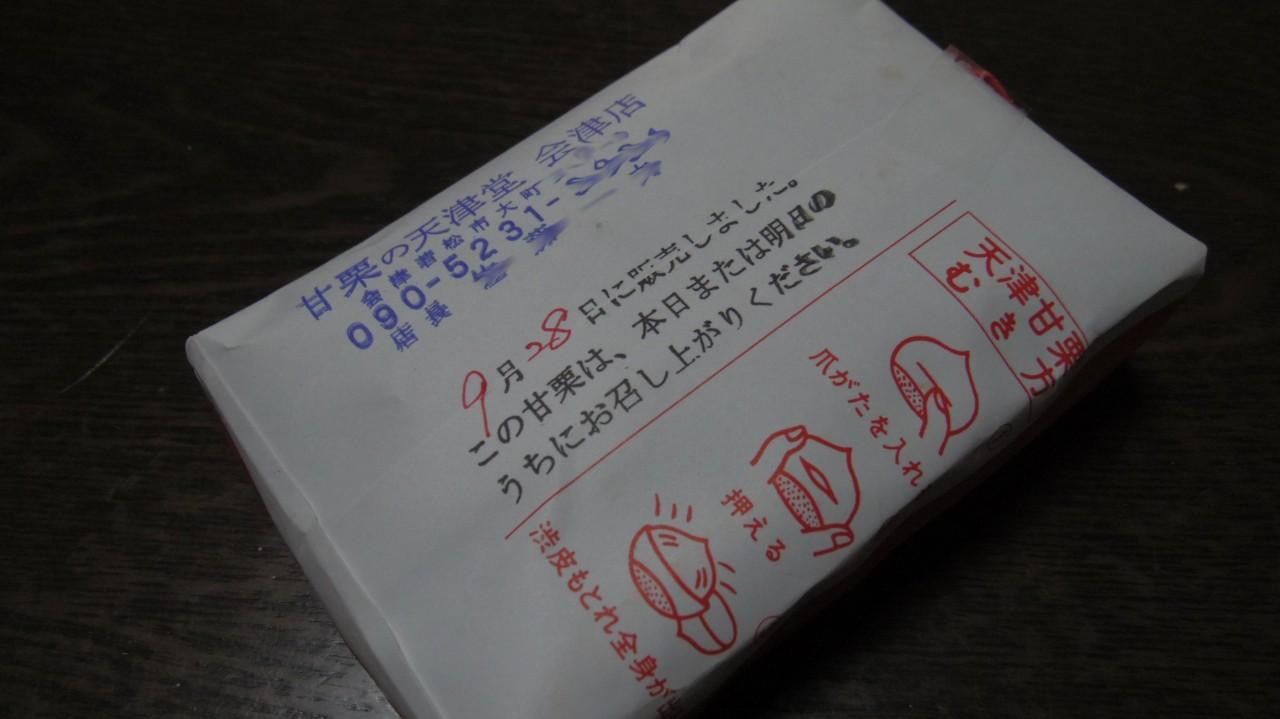 IMGP9730-s.jpg