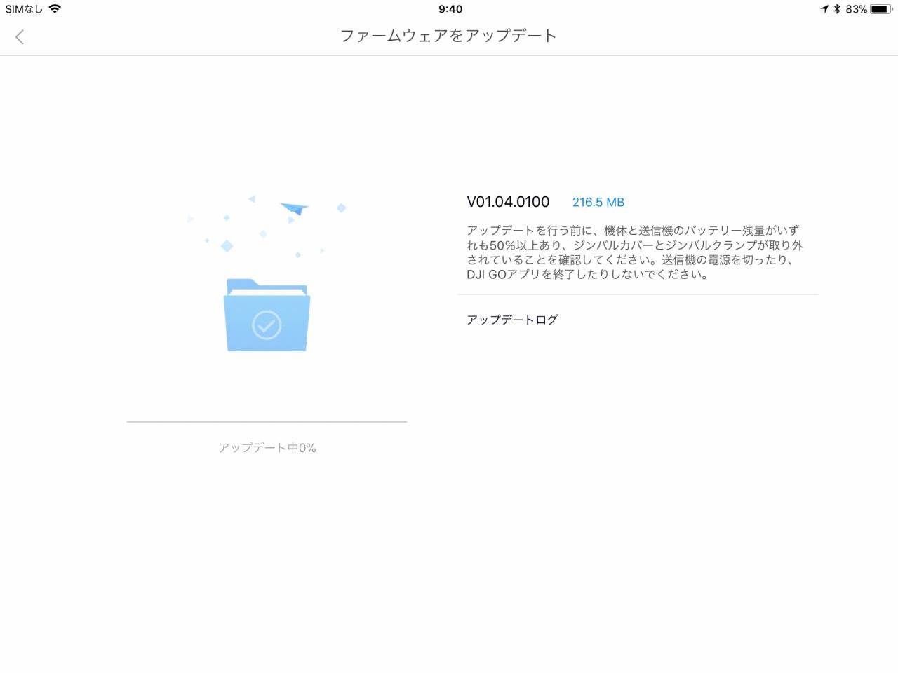 IMG_0065-s.jpg