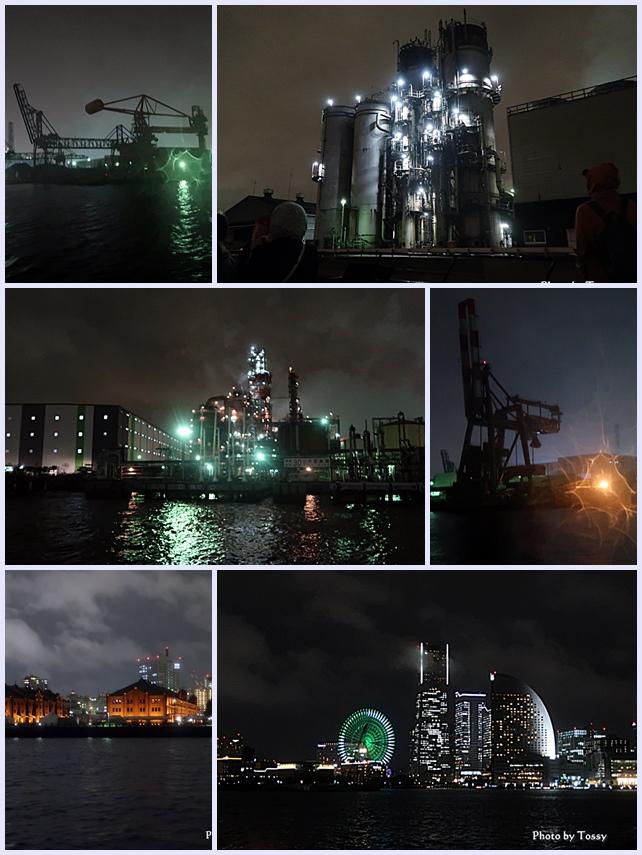 横浜 工場夜景クルージング