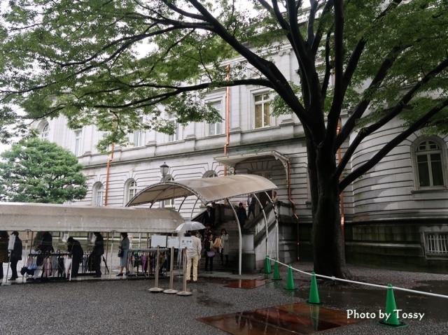 迎賓館傘置き場