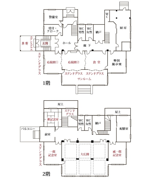鳩山邸見取り図